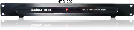 看大圖- HT-D1000 遠距web視訊會議