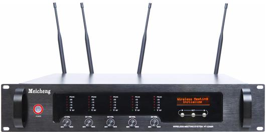 大圖_無線數位式會議系統HT-2288R