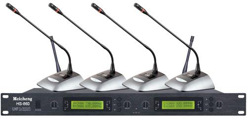 HT-860 UHF活動式無線會議系統主機 (1對4)