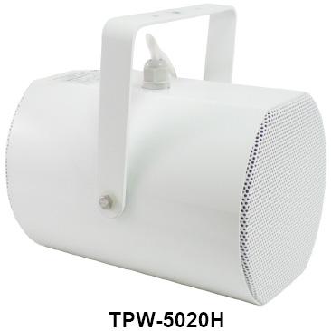 投射式號筒防水喇叭