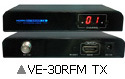 VE-30RFM TX HDMI to RF同軸矩陣延長分配器