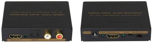 HD-121AV HDMI轉AV訊號轉換器