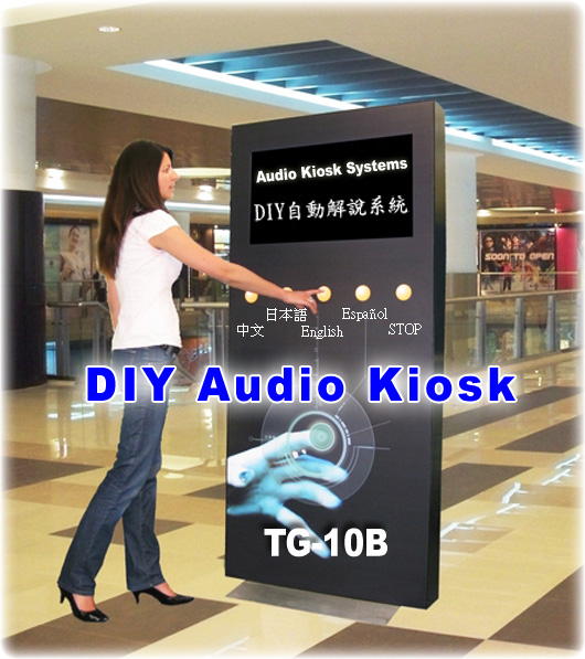 DIY-Audio Kiosk System,Sound Post System