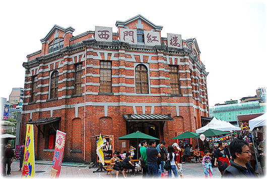 Taipei's Ximen Red House - DIY Audio Kiosk Systems, Wall Mountable Point of Information Kiosk