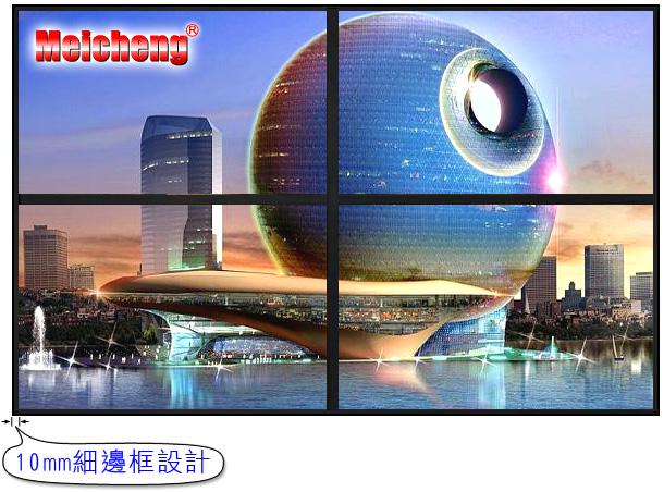 多媒體智慧型LCD顯示牆系統
