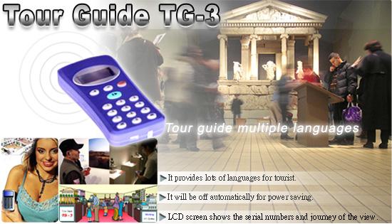 語音導覽播放機Tour Guide TG-3