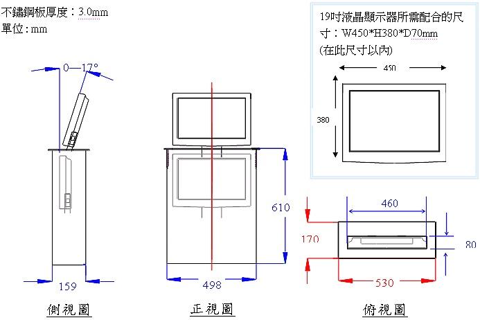 液晶萤幕电动升降机三视结构图