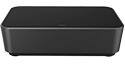 音视频会议综合解决方桉 UV80C-USB-H