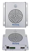 TG-2  MP3音效自动感应播放器