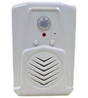 TG-2全系列 红外线语音播放器(简易型)