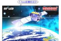 想看 CVW-55S-LCD55吋多媒體電視牆 -更大圖片