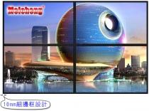想看 CVW-47LG2_LCD47吋多媒體電視牆 -更大圖片