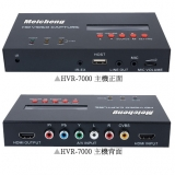 想看 HVR-7000速易錄高畫質影音錄影機 -更大圖片