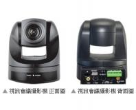 想看 UV80C-USB視訊會議攝影機 -更大圖片